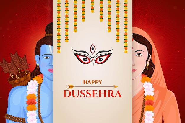 Lord rama en sita happy dussehra navratri en durga puja festival van india