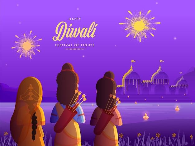 Lord rama met zijn vrouw sita en broer laxman op decoratieve inheemse stad achtergrond voor happy diwali-viering.