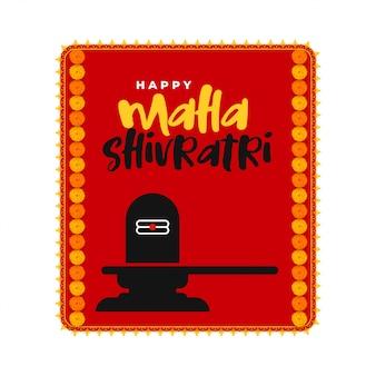 Lord shiva idool maha shivratri achtergrond
