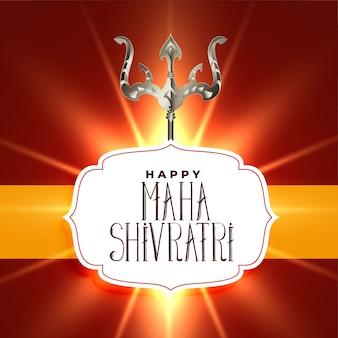 Lord shiva trishul op gloeiende shivratri achtergrond