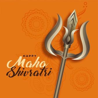 Lord shiva trishul voor het festival van maha shivratri