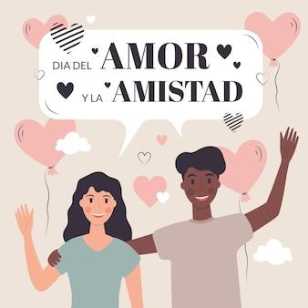 Love și vriendschapsdagevenement