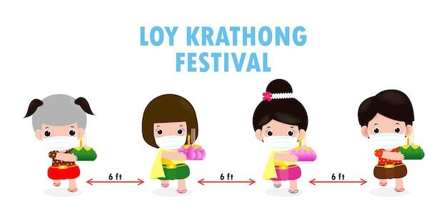 Loy krathong festival, nieuwe normale coronavirus covid 19 thaise kinderkostuums sociale distantiëring