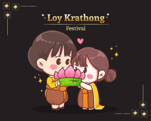 Loy krathong festival schattig stel