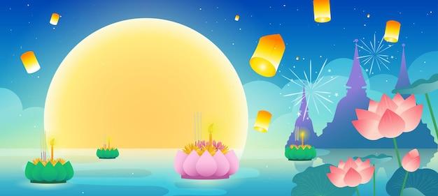 Loy krathong festival sjabloon achtergrond vector