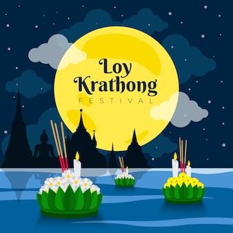Loy krathong in plat ontwerp