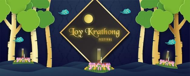Loy kratong-festival van thaise mensen.