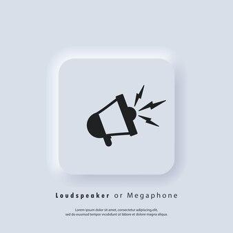 Luidspreker of megafoon icoon. waarschuwing, aankondigingspictogram. vector eps 10. ui-pictogram. neumorphic ui ux witte gebruikersinterface webknop. neumorfisme
