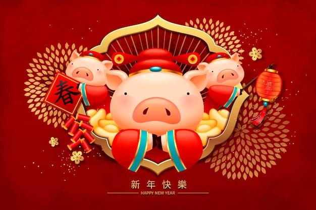 Lunar new year bureaucraat piggy, lente en gelukkig nieuwjaar woorden geschreven in chinese karakters Premium Vector
