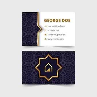Luxe abstract visitekaartje. branding card batik naadloze patroon.