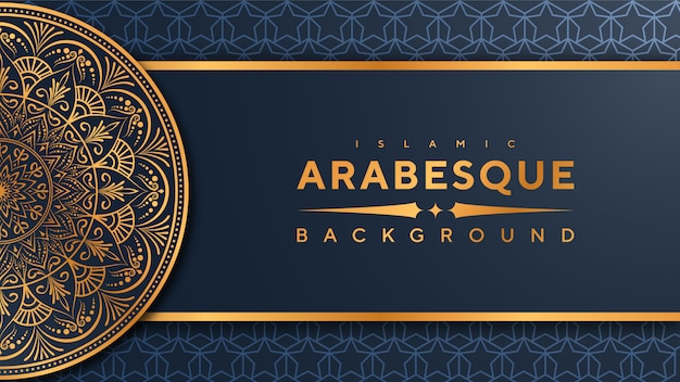 Luxe arabesque mandala banner