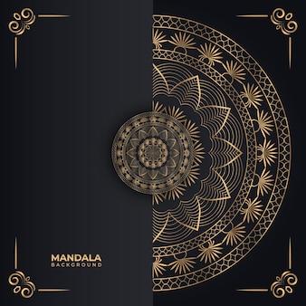 Luxe bruiloft uitnodiging sjabloon met mandala ornament premium vector