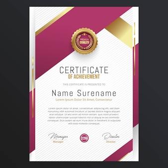 Luxe certificaatsjabloon ontwerp