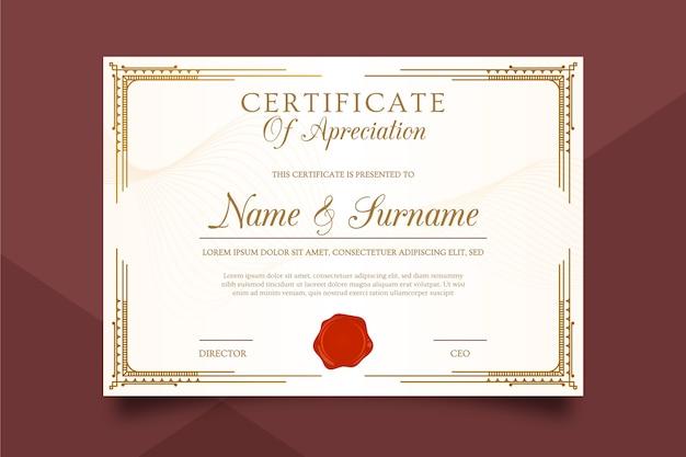 Luxe certificaatsjabloon Gratis Vector