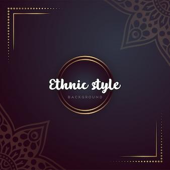 Luxe design mandala