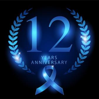Luxe design ornament met blauw lint glanzende zijde vertegenwoordigt 12 jaar verjaardag, vector sjabloon