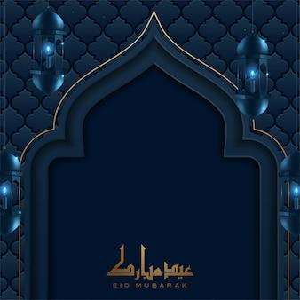 Luxe eid mubarak-groetontwerp met arabische kalligrafie