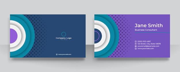 Luxe en elegant blauwpaars visitekaartje