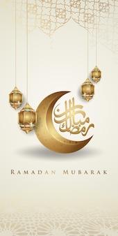 Luxe en elegant ontwerp ramadan kareem met arabische kalligrafie, traditionele lantaarn