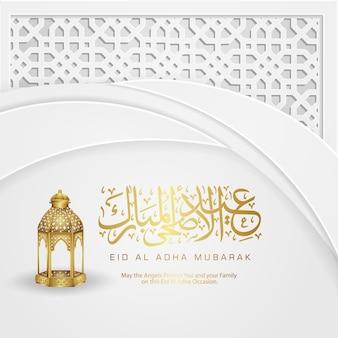 Luxe en elegante eid al adha kalligrafie islamitische groet met textuur van decoratieve islamitische mozaïek. vector illustratie