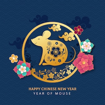 Luxe gouden chinees nieuwjaar van rat