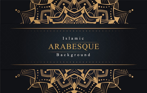 Luxe gouden islamitische mandala achtergrond