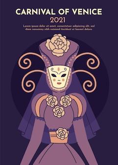 Luxe koningin carnaval venetiaans masker poster sjabloon