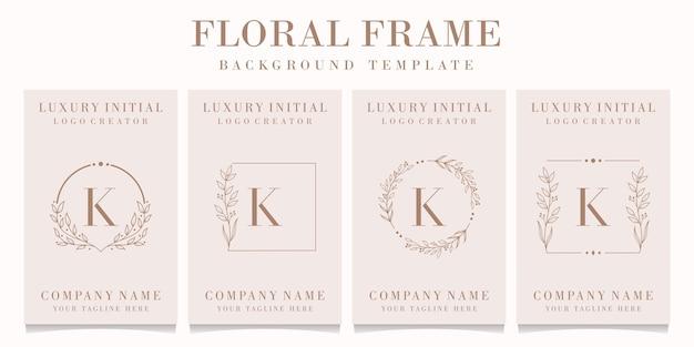 Luxe letter k logo ontwerp met bloemen frame sjabloon