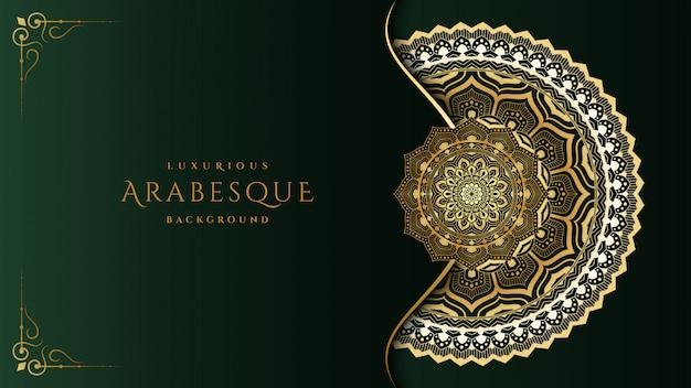 Luxe mandala arabesque achtergrond
