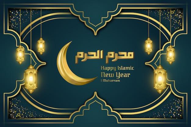 Luxe muharram islamitische nieuwjaarsgroeten