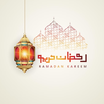 Luxe ontwerp ramadan kareem met arabische kalligrafie, wassende maan, traditionele lantaarn en moskee patroon textuur islamitische achtergrond.