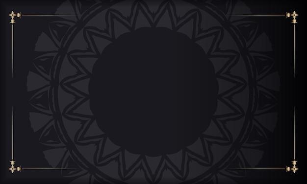 Luxe ontwerp van een ansichtkaart in zwart met oranje ornamenten. vector uitnodigingskaart met plaats voor uw tekst en vintage patronen.