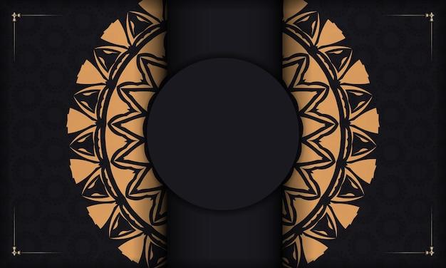 Luxe ontwerp van een ansichtkaart in zwart met oranje patronen. vector uitnodigingskaart met plaats voor uw tekst en vintage ornament.