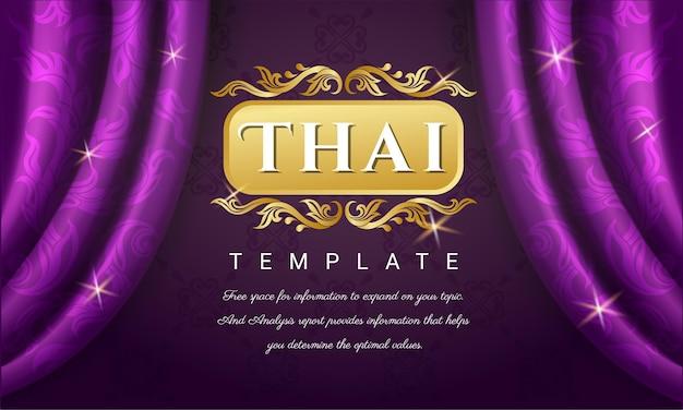 Luxe paarse gordijnen achtergrond, thais traditioneel concept.
