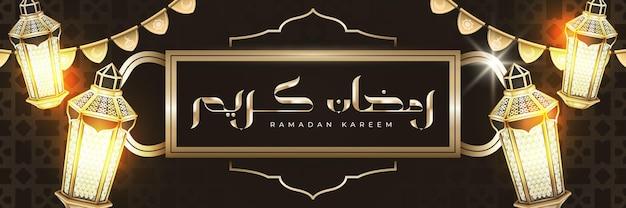 Luxe ramadan banner met kalligrafie en realistische lantaarns