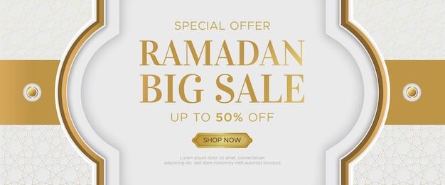 Luxe ramadan kareem verkoop sjabloon voor spandoek