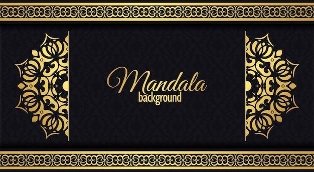 Luxe sier mandala achtergrond met arabische islamitische oosten patroon stijl premium