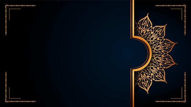 Luxe sier mandala islamitische achtergrond met gouden arabesque patronen.