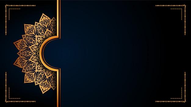 Luxe sier mandala islamitische achtergrond met gouden arabesque voor bruiloft uitnodiging, boekomslag.