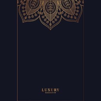 Luxe sier mandala ontwerp met gouden frame achtergrond arabische islamitische oost-stijl