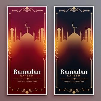 Luxe stijl ramadan kareem verticale banners