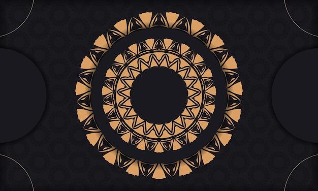 Luxe vector ready-to-print zwarte kleur briefkaart ontwerp met oranje patronen. uitnodigingskaartsjabloon met plaats voor uw tekst en vintage ornamenten.