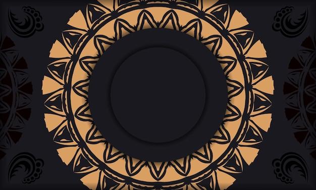 Luxe vectorontwerp van ansichtkaart in zwarte kleur met oranje ornamenten. uitnodigingskaartontwerp met ruimte voor uw tekst en vintage patronen.