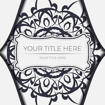 Luxe witte ansichtkaarten met vintage zwarte patronen. het ontwerp van de uitnodiging met mandala sieraad.