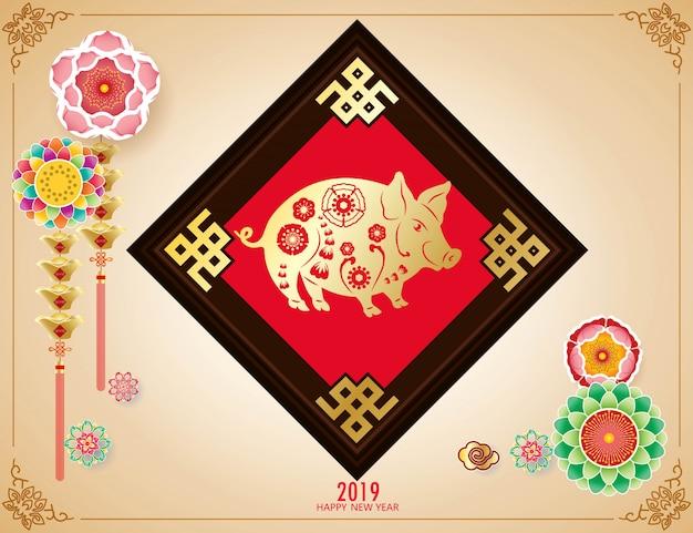 Luxueus gelukkig chinees nieuw jaar 2019.
