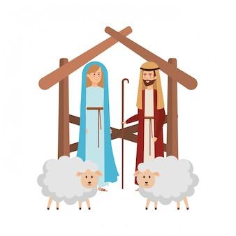 Maagd maria en heilige jozef met schapen