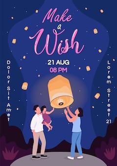 Maak wens poster platte sjabloon. sky lantaarn festival. chinese vliegende lichten. brochure, boekje conceptontwerp van één pagina met stripfiguren. folder voor gezinsactiviteiten, folder