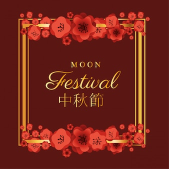 Maanfestival met rode bloemenlijst