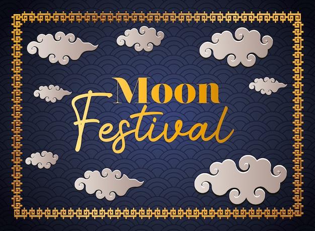 Maanfestival met wolken en gouden frame