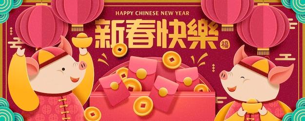 Maanjaarbanner met happy new year-woorden geschreven in chinese karakters en mooie varkentjes met goudstaven